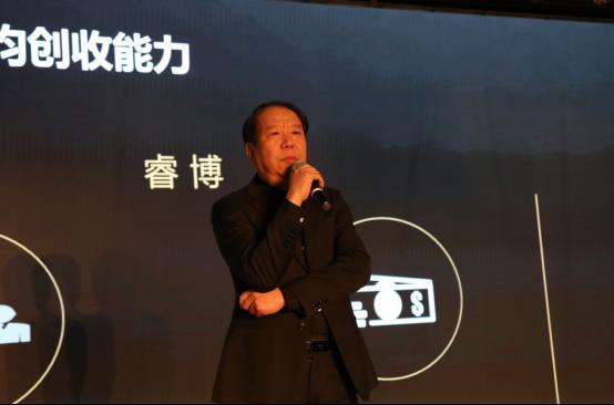 新起点、新征程!――中庆集团2019年会纪实
