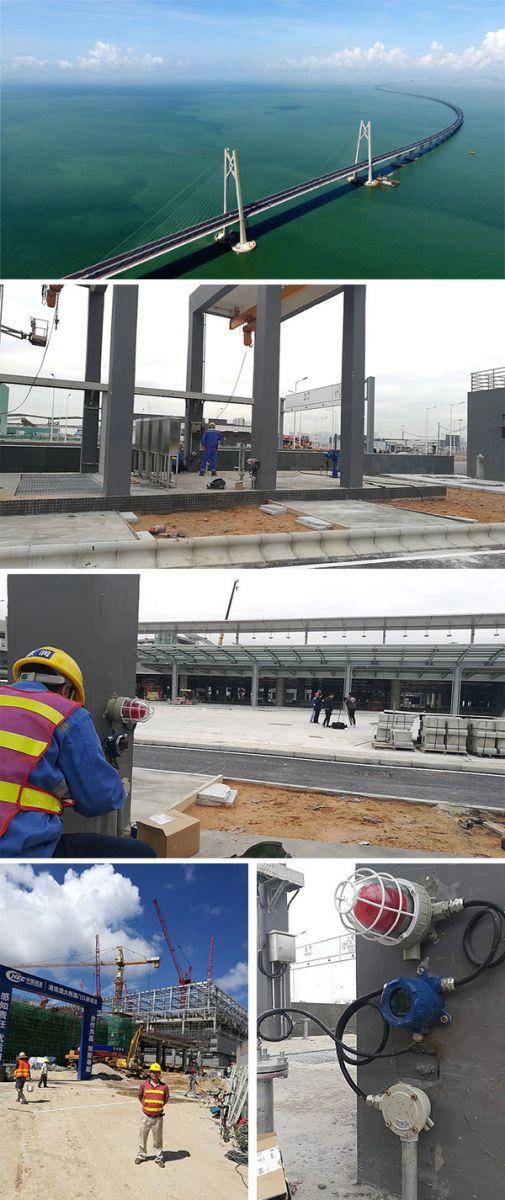 港珠澳大桥气体检测报警器安装