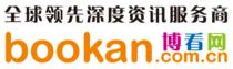 武汉鼎森电子科技有限公司