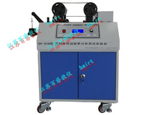 BR-DCB 常用带传动效率测试分析试验台-带传动实验台-带传动效率分析实验台
