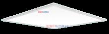 微晶防眩教室護眼燈C06  LED讀寫專用燈  校園照明護眼燈  教育照明護眼燈
