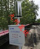 自动雨量站/雨量站/雨量监测站/小型雨量计系统