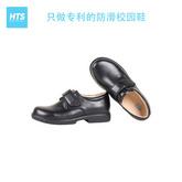 HTS康任中小学生校园鞋黑色牛皮鞋HTS07-1防滑舒适