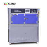 觸摸屏抗UV紫外線老化試驗箱光照老化試驗箱