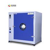 烘焙熔蜡电热鼓风干燥试验箱超温保护