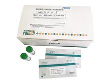 胃蛋白酶原I检测试剂盒(荧光免疫层析法)
