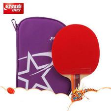 红双喜【DHS】双面长反胶皮速度型乒乓球拍单拍2星拍 原装拍套 R2003单只装