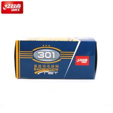 红双喜【DHS】301羽毛球网 娱乐比赛高级标准羽毛球网 尺寸精