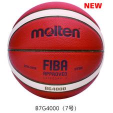 【molten摩腾】篮球B7G4000 正品molten摩腾篮球BGF7X真皮质感7号室内外比赛训练