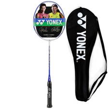 【尤尼克斯】MP8 尤尼克斯YONEX 羽毛球拍单拍 MUSCLE POWER 8