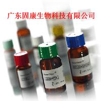 艾狄斯?抗酒石酸酸性磷酸酶5b检测试剂盒