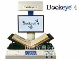 bookeye4 A2幅面古籍书刊扫描仪-生产型中国总代理