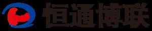 北京恒通博联科技有限公司