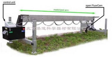 FC 900-TR断面植物荧光成像系统