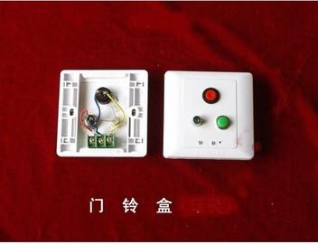 TJ型电子门铃盒
