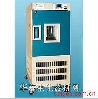 高低温试验箱GDH-2025B