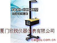 QD-100型手动式前照灯检测仪