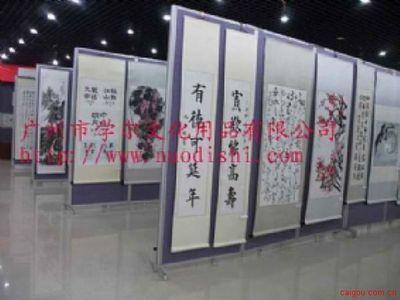 广州厂家特价定做诺迪士活动展板 活动屏风 活动屏风展板200*100*3块