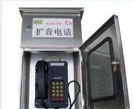 矿用电子电话机 电子电话机