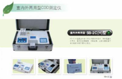 COD测定仪/便携式智能COD检测仪