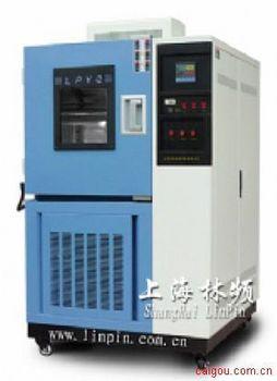 LRHS为您提供低温试验箱操作规程