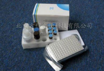 小鼠补体1抑制物抗体(C1INH)ELISA试剂盒|检测价格 进口