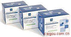 人芳香烃受体(AhR)ELISA试剂盒