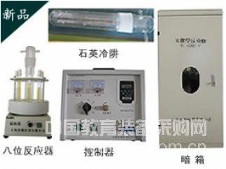 CUS-GHX-IV光化学反应仪