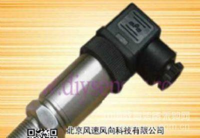 无线压力传感器 变送器   控制器