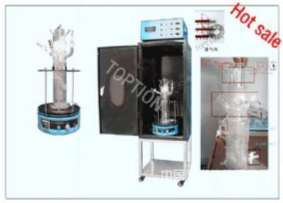 中试生产型光化学反应仪-TRP型