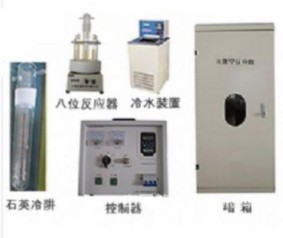 多功能光化学反应仪厂家,多功能光化学反应仪生产厂家
