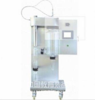 小型喷雾干燥仪厂家,小型喷雾干燥仪生产厂家