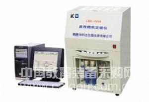 功能优越高效微机定硫仪