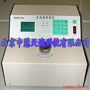密度仪|全自动密度分析仪 型号:MDMDY-350