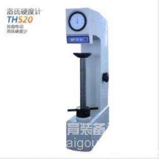 TH520,洛氏硬度计厂家,价格