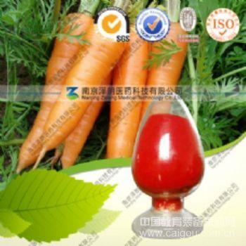 供应β-胡萝卜素98%对照品