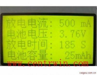 电池容量测试仪/手机电池容量测试仪/镍氢电池容量测试仪/镍镉电池容量测试仪 型号:DGCT-2
