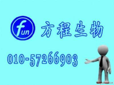 北京酶免分析代测人腮腺炎病毒IgM ELISA kit试剂盒检测