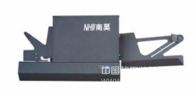 南昊光标阅读机NFD-43A