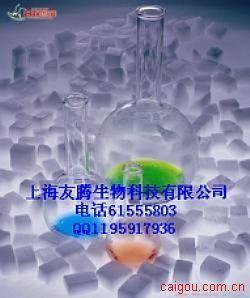 小鼠细胞凋亡因子配体(mouseFas-Ligand)ELISA试剂盒