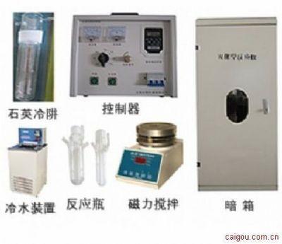 光化学反应仪LNB-GHX-I