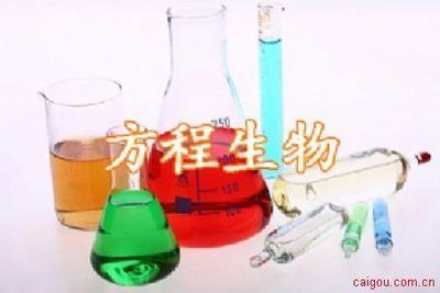 北京厂家直供D-Sorditose D-山梨糖的最低报价 产地:Japan