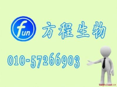 北京优级生化试剂Ethidium Brmide   溴化乙锭最低价格 品牌 Amresco
