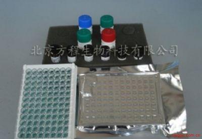 北京代测大鼠αL岩藻糖苷酶(AFU ),大鼠Rat ELISA Kit试剂盒多少钱
