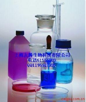 人肾损伤分子1(Kim-1)ELISA Kit