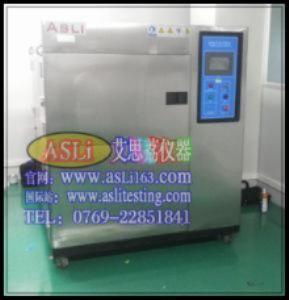 橡胶紫外光加速老化试验机