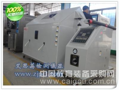 非标定做老化试验箱公司 安徽 低温试验设备有限公司