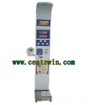 投币式超声波身高体重测量仪(带VCD广告播放) 型号:JLUHW-900