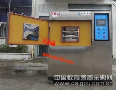 四川恒温试验室厂 厂家有哪些 系列