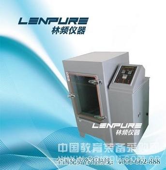 LRHS系列二氧化硫检测仪满足标准GB/T9789